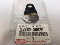 Крепление Toyota 53862-35020