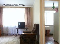 1-комнатная, улица Адмирала Кузнецова 54а. Баляева, агентство, 31 кв.м. Комната