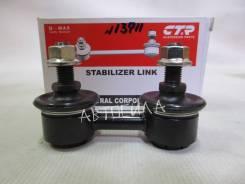 Линк стабилизатора передний CLT4 CTR (13711)