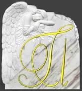 Магазин ПамятьДВ изготовление памятников
