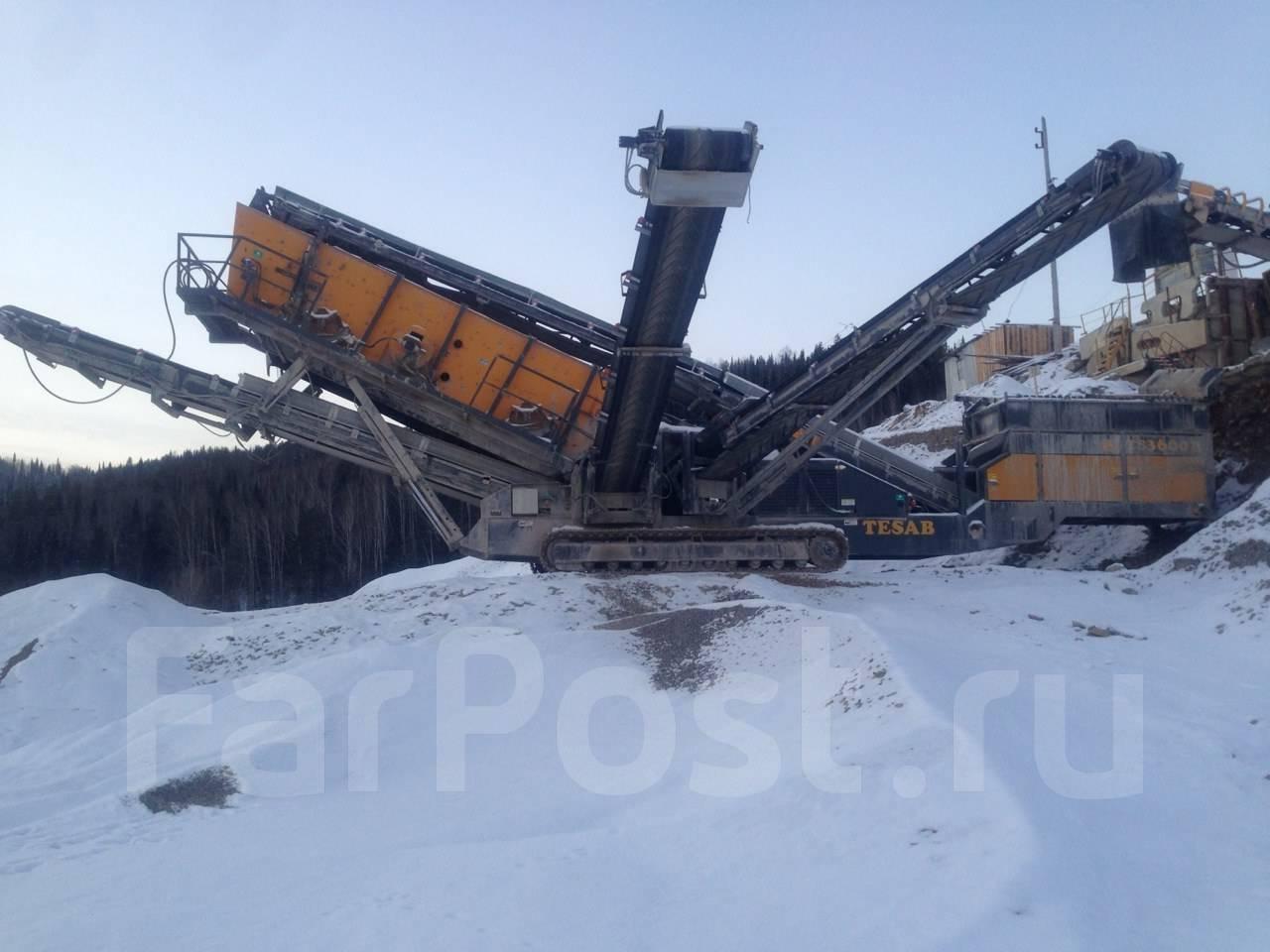 Мобильный дробильный комплекс в Зима скруббер в Сестрорецк