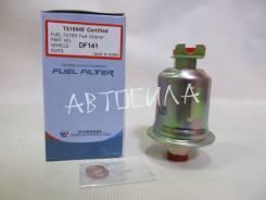 Фильтр топливный DF141 DAEWHA Корея (35696)