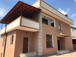 Продажа дома в Сочи. От частного лица (собственник)