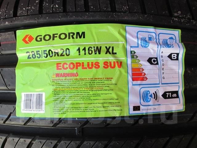Goform EcoPlus. Летние, 2018 год, без износа, 4 шт