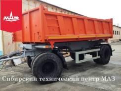 МАЗ 856100-014. Новый самосвальный прицеп МАЗ-856100-014 от Официального дилера, 16 000 кг.