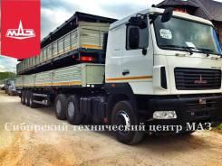 МАЗ 975800. Новый бортовой полуприцеп МАЗ-975800 от Официального дилера, 27 400 кг.