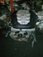 Контрактный (б у) двигатель Infiniti FX35 VQ35-DE (VQ35DE) 3.5 i V6