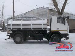 МАЗ 5340. МАЗ-5340 автоцистерна Молоковоз/Водовоз 8000-10000литров, 6 650куб. см., 8 000кг. Под заказ