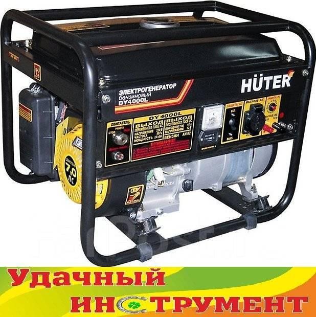 Генератор бензиновый huter dy4000l 3 квт сварочный аппарат полуавтомат харьков