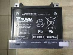 Yuasa. 18 А.ч., Обратная (левое), производство Япония