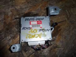 Блок управления подвеской. Toyota Ipsum, ACM21, ACM21W, ACM26, ACM26W Двигатель 2AZFE