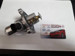 Термостат. Opel Mokka Opel Astra Opel Insignia Chevrolet Tracker Chevrolet Orlando Chevrolet Cruze Chevrolet Aveo Двигатели: A14NET, A16DTH, A16XER, A...