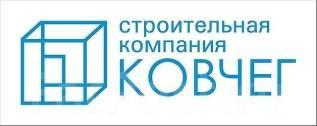 Инженер ПТО. ООО КОВЧЕГ. Улица Приморская 6