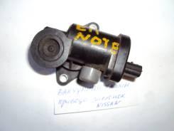 Клапан вакуумный привода заслонок Nissan Note #E11