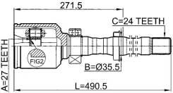 Шрус подвески. Toyota: Vanguard, RAV4, Vellfire, Estima, Alphard Двигатели: 2GRFE, 1AZFE, 2ARFE, 2AZFE