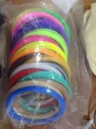 ABS пластик для 3d ручек комплект 20 цветов