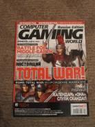 Журнал(Computer Gaming 04.2004г).
