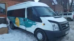 Ford Transit Shuttle Bus. Продаётся Ford Tranzit Bus, 2 400 куб. см., 17 мест