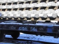 Составитель поездов. ПМС-74 ОАО РЖД. П Смидович 89242062955