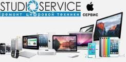 Ремонт техники iPhone , iPad , iWath, iPod , Apple, айфон