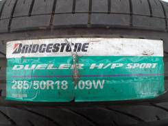 Bridgestone Dueler H/P Sport. Летние, 2011 год, без износа, 4 шт