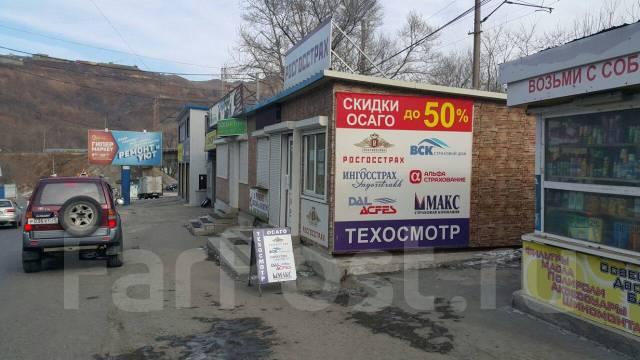 офисы вск в владивостоке