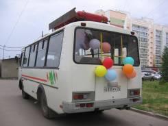 продажа паз 32054 в томской области