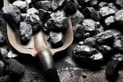 Продам уголь! Дешевые цены! Доставка по звонку!