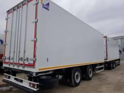 Центртранстехмаш. 2-хосный прицеп с изотермическим фургоном модель 8713, 12 000кг. Под заказ