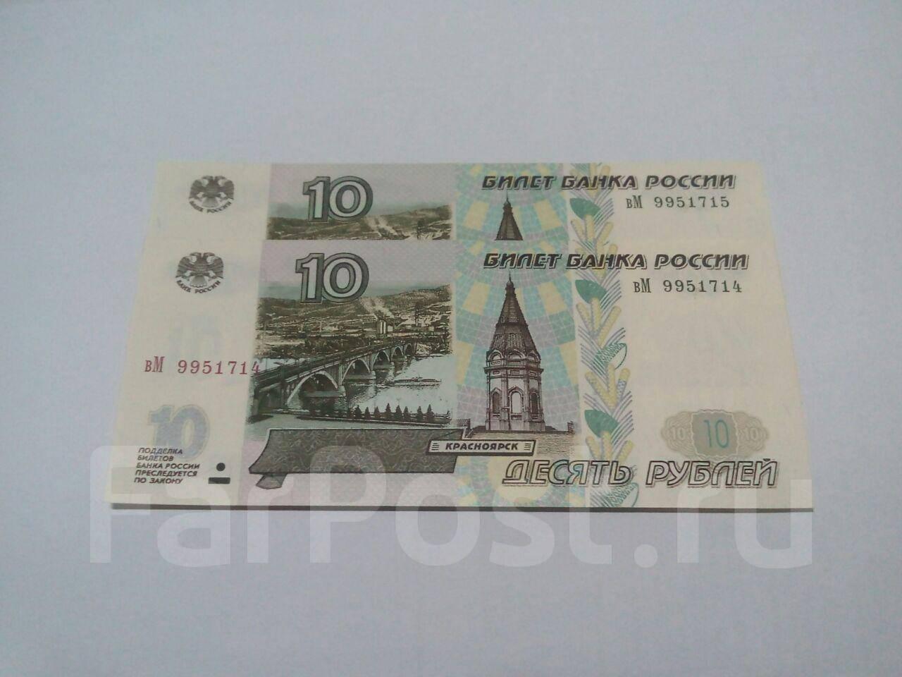 Авто с пробегом в Приморском крае купить бу автомобиль