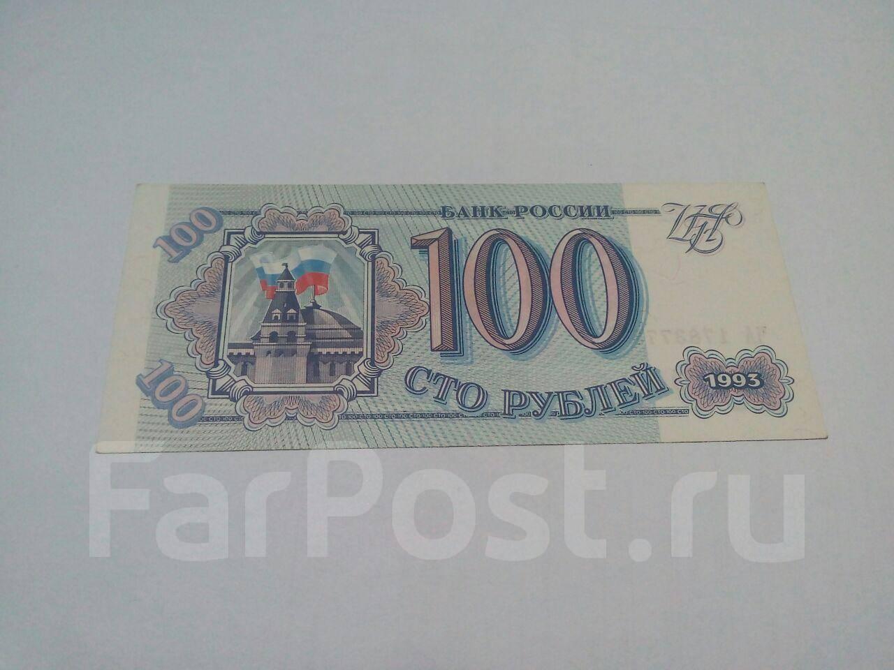 вьетнамский доллар 4 буквы