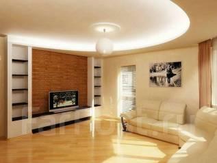 Строительные услуги, ремонт квартир любой сложности!