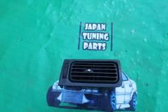Решетка вентиляционная. Toyota: Allex, Corolla Axio, Corolla Fielder, Corolla, Corolla Runx Двигатели: 1NZFE, 1ZZFE, 2ZZGE, 2NZFE, 3ZZFE, 3CE, 1CDFTV...