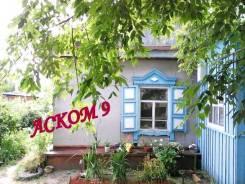 Продам добротный дом с земельным участком в Хороле в Хорольском районе. Улица Лазо 2, р-н Хорольский район, площадь дома 48 кв.м., скважина, электрич...