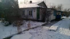 Продам дом с коммунальными услугами. Луговая 50А, р-н Хорольский, площадь дома 66 кв.м., централизованный водопровод, электричество 5 кВт, отопление...