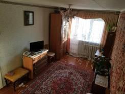 Купить квартиру в арсеньеве фарпост
