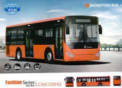 Zhong Tong LCK6140W-1. Продажа новых городских автобусов, 6 494 куб. см., 28 мест