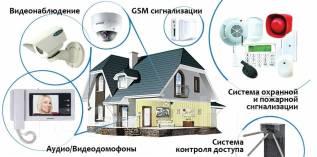 Монтаж и обслуживание охранно-пожарной сигнализации, СКУД, СКС, видео