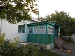 Продам хороший дом с ремонтом. Пушкинская 41, р-н Ул. Пушкинская, площадь дома 40 кв.м., электричество 5 кВт, отопление твердотопливное, от частного...