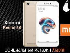 Xiaomi Redmi 5A. Новый, 16 Гб, Желтый, Золотой