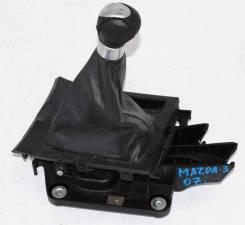 Кулиса Mazda 3