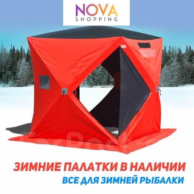 Товары для зимней рыбалки в наличии - Novashopping