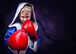 Набор в группу бокса для детей на Луговой