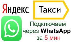 Свежие вакансии в петропавловске камчатском как подать объявление в интернете из рук в руки