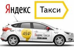 """Водитель такси. ООО """"ПРИМАВТОЛАЙН"""""""