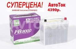 FB 9000. 55А.ч., Обратная (левое), производство Япония