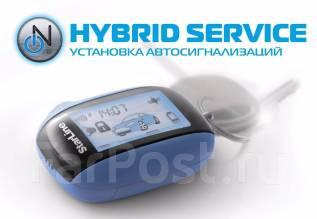 Установка сигнализаций на гибридные автомобили.