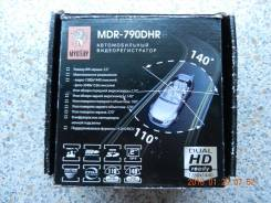 Mystery MDR-790DHR