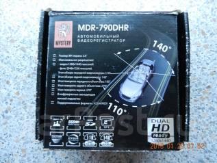 Двухкамерный видеорегистратор Mystery MDR-790 DHR