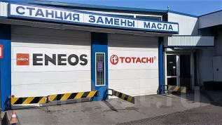 "Замена масла - Авторемонт - Автосервис ""Autopark Vladivostok"""